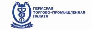 Мы-члены Пермской ТПП