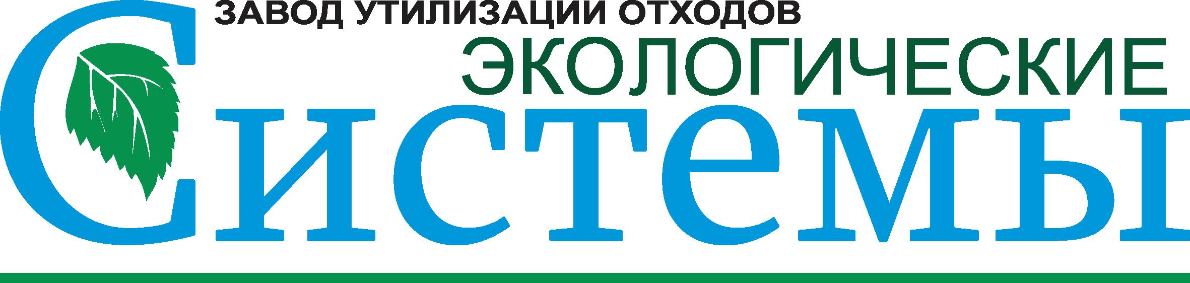 """ЗУО """"Экологические системы"""""""